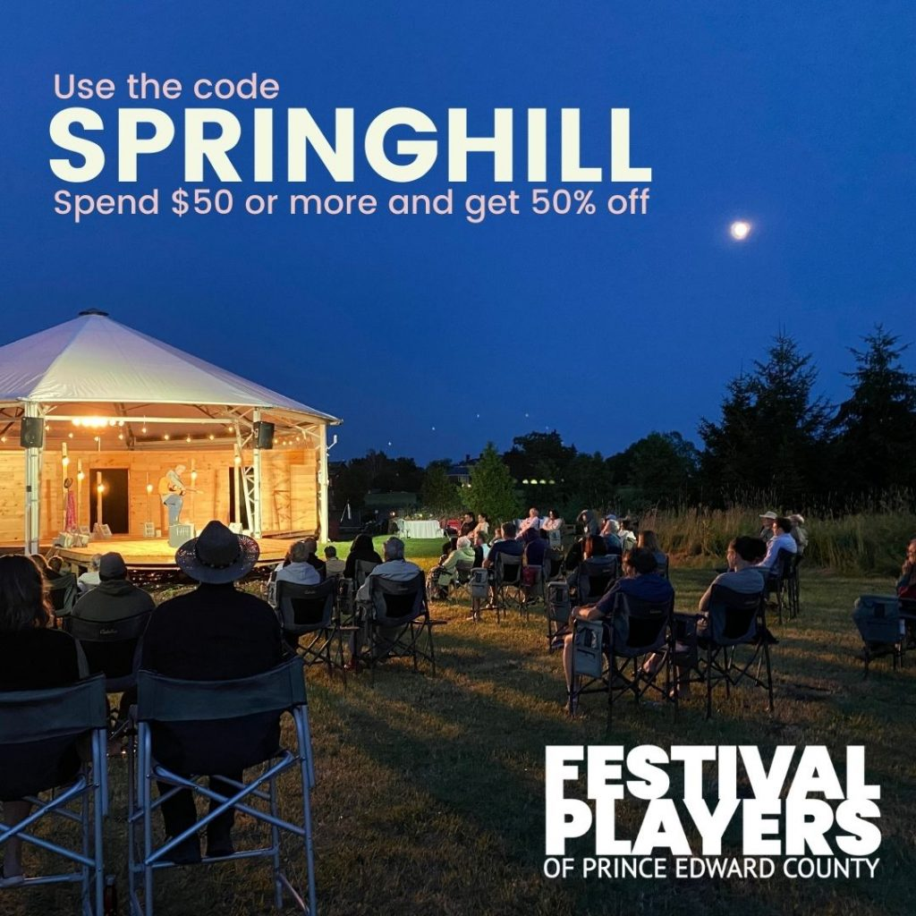 festival players BMO pavilion at night with the words Use the code SPRINGHILL (promotional marketing for show)